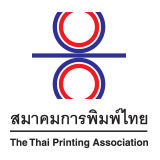 Profile for The Thai Printing Association