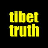 Profile for tibettruth