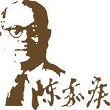 Profile for Tan Kah Kee Foundation 马来西亚陈嘉庚基金