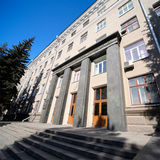 Profile for Tula State University