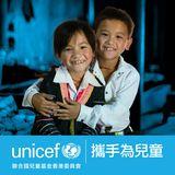 Profile for UNICEF HK