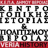 VeriaHistory