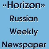 Profile for  Horizon Media Group