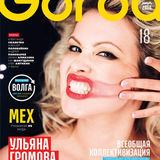 Profile for Gorod