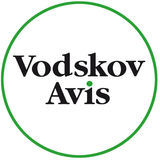 Profile for Vodskov Avis