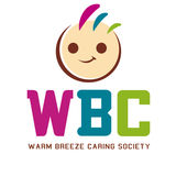 Profile for WBC 沐風關懷協會