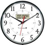 Wifi School Clock