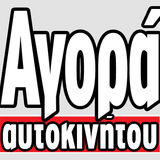 Profile for AGORA AUTOKINITOU