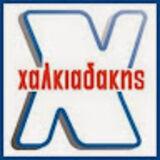 Profile for Χαλκιαδάκης Α.Ε.