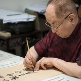 Profile for Xia Jing Shan