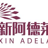 Profile for Xin Media