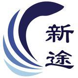 Profile for Xintu