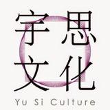 Profile for Yu Si Publisher 宇思文化事業