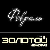Profile for Золотой квадрат